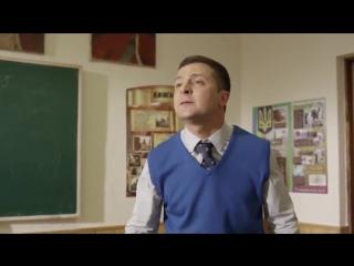 18 Зеленский  обматерил Власть. Съёмки фильма  _Слуга народа_ Студия  95 квартал.