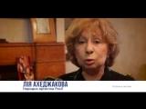 Ебанутая тварь Лия Ахеджакова о Надежде Савченко