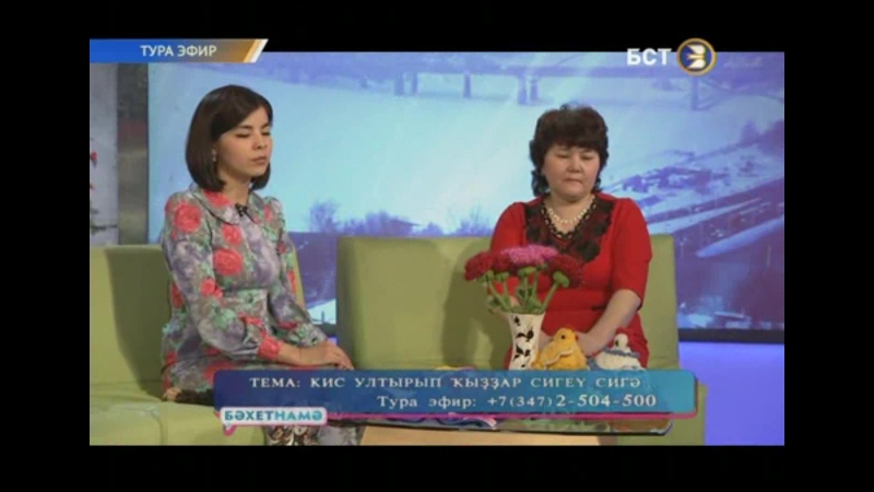 Бахетнама БСТ 2.03.2016 г