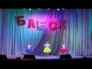 Шоу Балет Блеск Куклы балерины