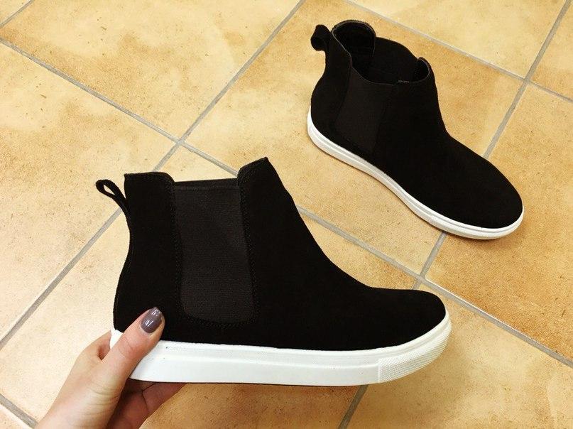 Ботинки на низком ходу