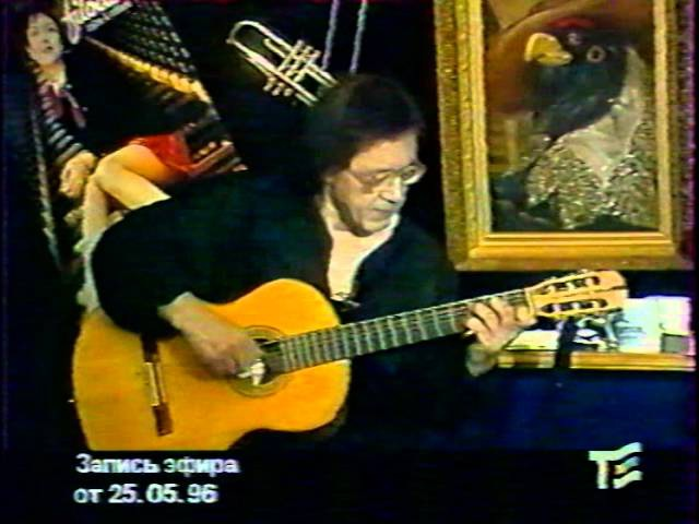 Виктор Луферов в Гнезде глухаря. 25.05.1996.
