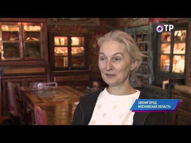 Малые города России: Звенигород - здесь открыт Музей русского десерта