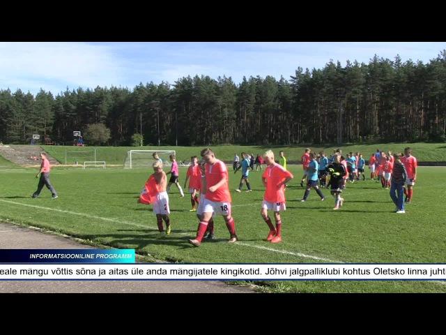 Laupäeval leidis aset sõpruskohtumine Jõhvi ja Poola noorte jalgpallurite vahel
