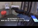 Bluetooth колонки mini x6 vs youwin от JD
