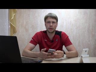 Первые сутки с Xiaomi Redmi 3 s и сравнение технических характеристик с Redmi 3!
