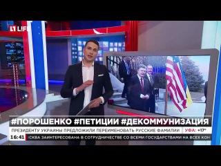 Украинские железные дороги возглавит польский рокер