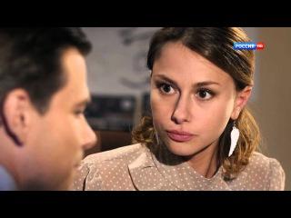 Взгляд из вечности (3 серия) - русский сериал, хорошая мелодрама
