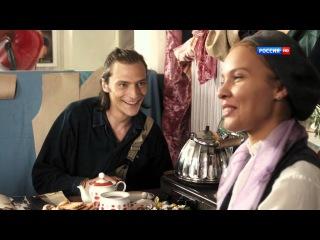 Взгляд из вечности (2 серия) - русский сериал, хорошая мелодрама