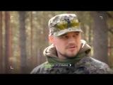 выжить в лесу реалити шоу телеканал