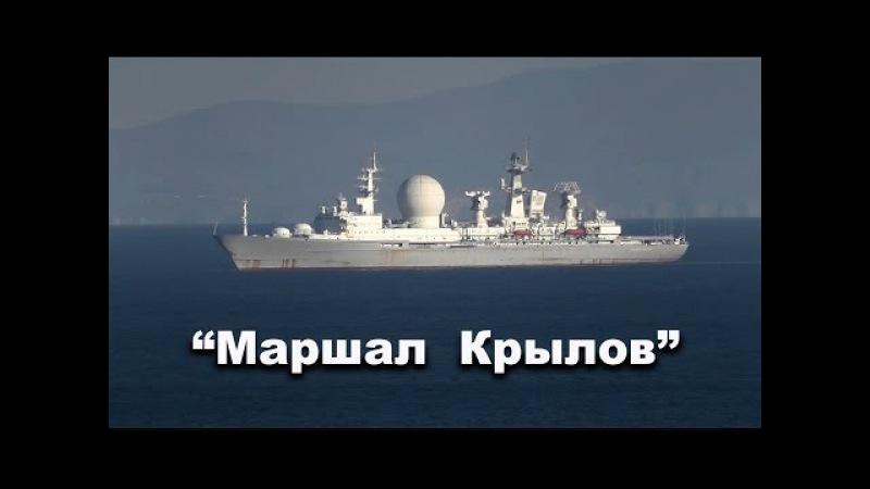КИК Маршал Крылов MARSHAL KRYLOV