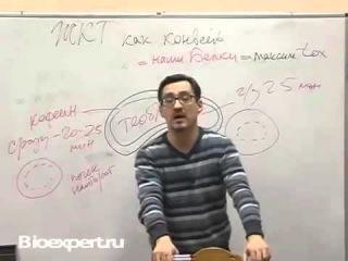 диетолог заболотный видео семинары