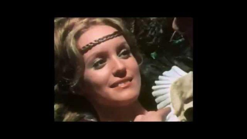 Бюсси и Диана/Bussy et Diane (La Dame de Monsoreau, 1971)