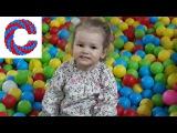 Саша в развлекательном детском центре)))Sasha is a children's entertainment center)))
