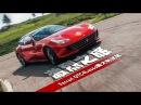 【台灣壹週刊】激烈之旅 Ferrari GTC4Lusso義大利試駕