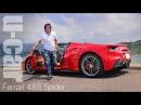 Ferrari 488 Spider 譜一曲藍色交響樂 | U-CAR 新車試駕