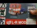 Продается Трансформер Оптимус Прайм. 680 руб. Transformers toys Optimus Prime. Review.