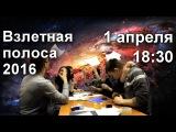Видео-приглашение