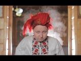 Время и Стекло Свекровь Я знаю Битбокс Кавер Народный ансамбль