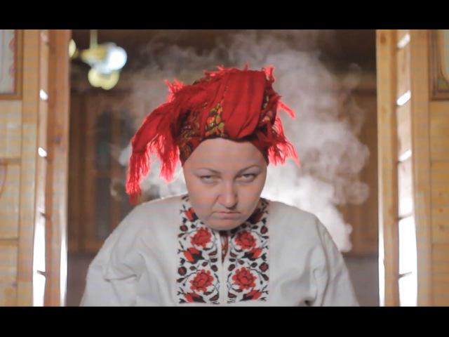 Время и Стекло Свекровь Я знаю Битбокс Кавер Народный ансамбль Поверье
