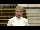 Юлія Тимошенко Лише достроковими виборами можна здолати антинародну більшість у парламенті