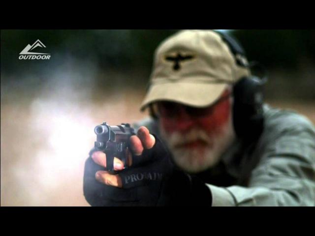 Огнестрельное оружие США (2011) | 10 серия. Беретта М-9