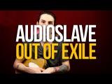 Разбор песни Audioslave Out Of Exile Как играть на гитаре - Уроки игры на гитаре Первый Лад