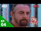 गंगा की धीज   Ganga Kii Dheej 11/18/10 : Episode No. 04