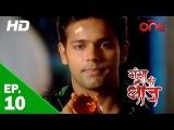 गंगा की धीज   Ganga Kii Dheej 11/30/10 : Episode No. 10