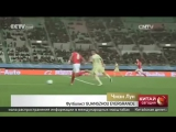 Гуанчжоу Эвергранд обыграл Америку в четвертьфинале Клубного чемпионата мира