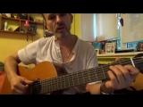 ЛЮБО БРАТЦЫ, ЛЮБО, на гитаре, аккорды, русская казачья песня, Am