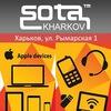 Интернет-магазин Sota Харьков