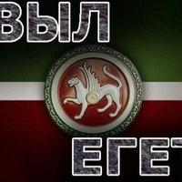 Булат Набиев