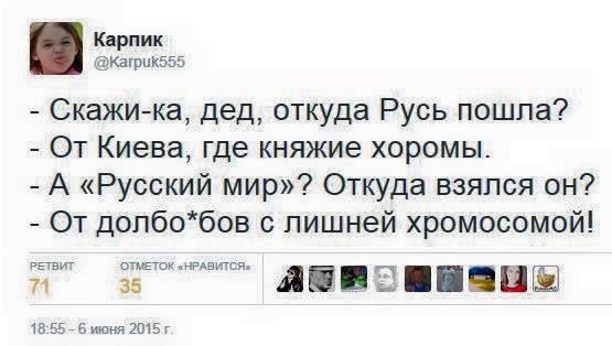 """Задержаны двое боевиков, которые сбежали от террористов """"ДНР"""", не дождавшись обещанных """"выплат"""", - Нацполиция - Цензор.НЕТ 343"""