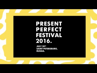 Boiler Room x adidas Originals x Present Perfect Festival