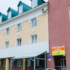 "InCentre hotel Ufa / Отель ""В центре"" г. Уфа"