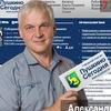 Alexander Nozdrovsky