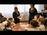 Урок здоровья 4б класс УВК №139