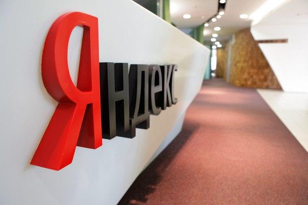 Download Cdn Yandex Net - фото 3