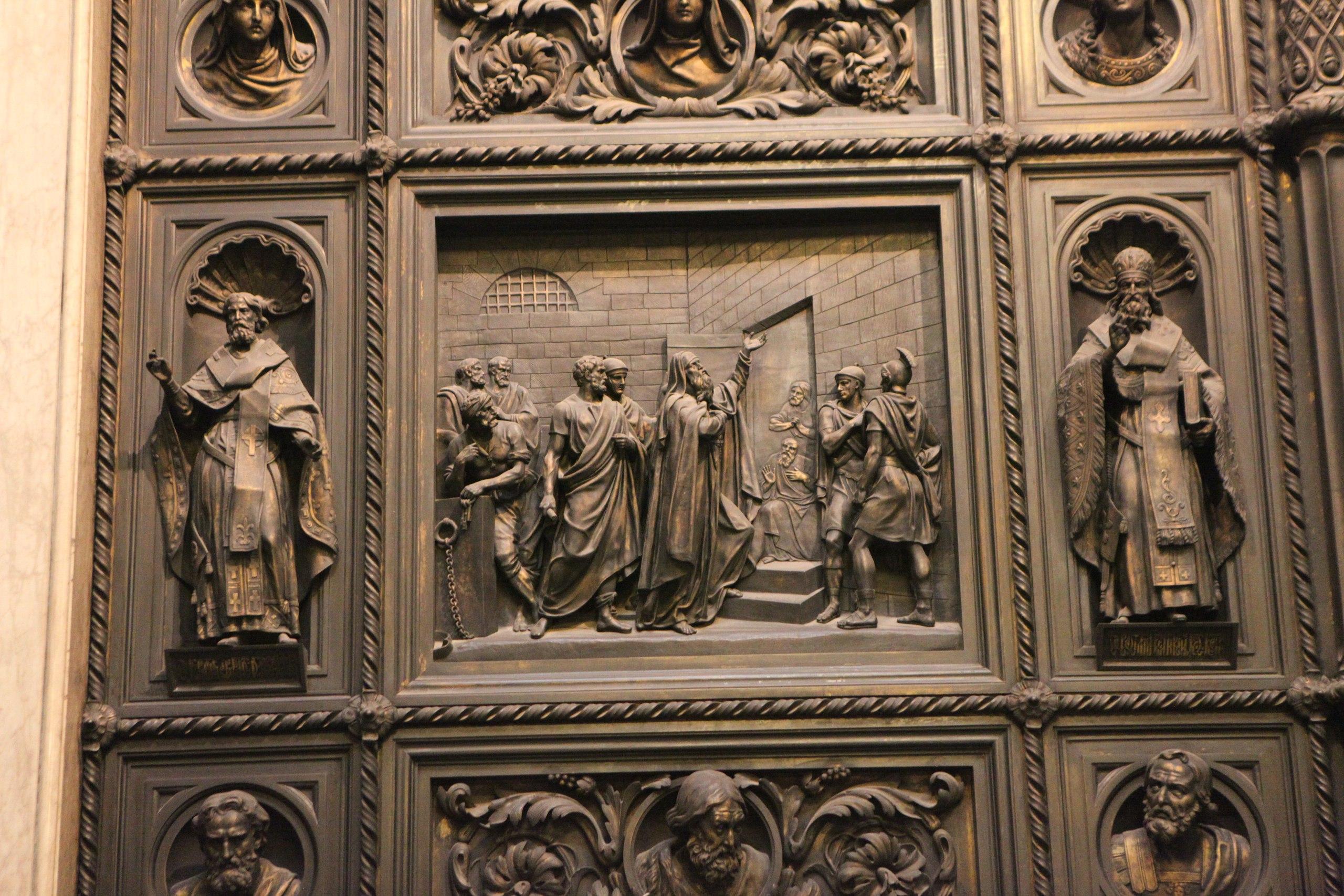 Фрагмент двери