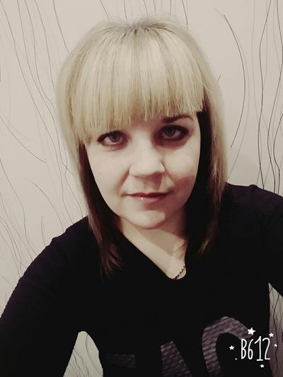 Ирина Замятина