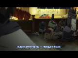 Прославленный: Маска лжеца / Utawarerumono: Itsuwari no Kamen - 2 сезон 8 серия (Субтитры)