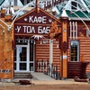 "Кафе и гостиница ""У Тол-Бабая"" в селе Шаркан"