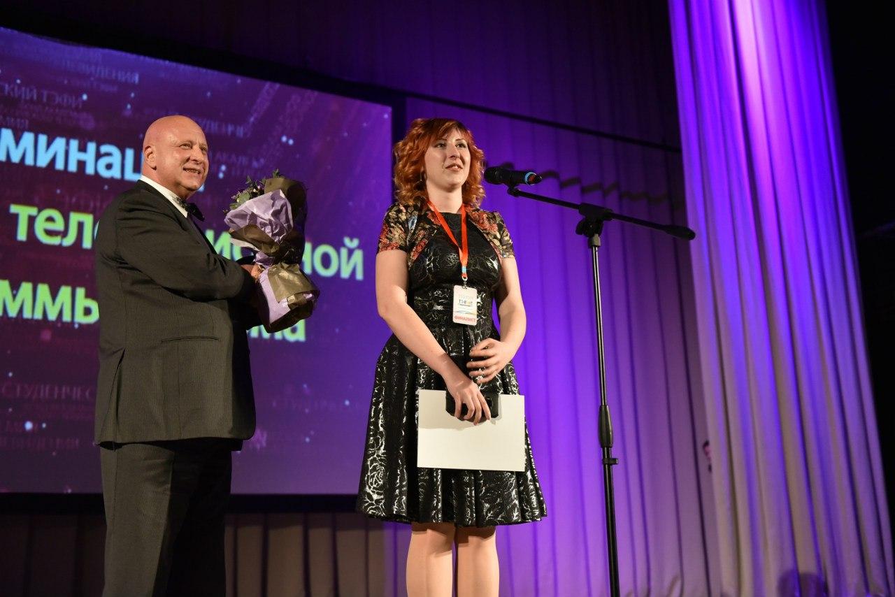 Ростовчанка победила во Всероссийском телевизионном конкурсе «Студенческий ТЭФИ»