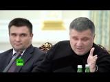 Аваков и Саакашвили - Еще один вариант