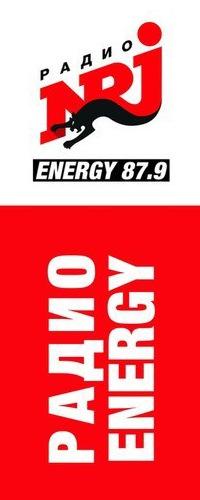energy fm сайтъ: