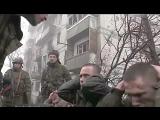 Гиви и Моторола опрашивают пленных ВСУ в аэропорту Донецка. Штабеля мёртвых киборгов-пидоргов (21.01.15)