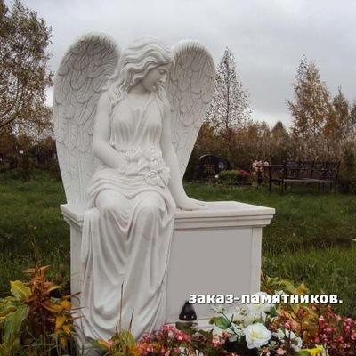 Цены на памятники рязань в вк памятники в волгограде недорого song about war