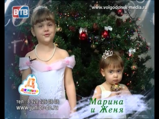 Новый год глазами детей. Марина Женя