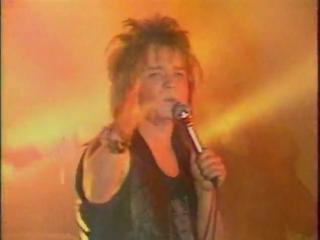Ария - Улица роз (1987)